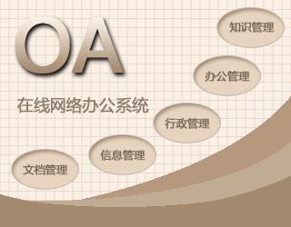 汉王OCR政府办公电子政务信息采集系统方案