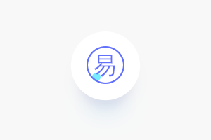 """汉王""""易识""""全能图文识别系统应用方案"""